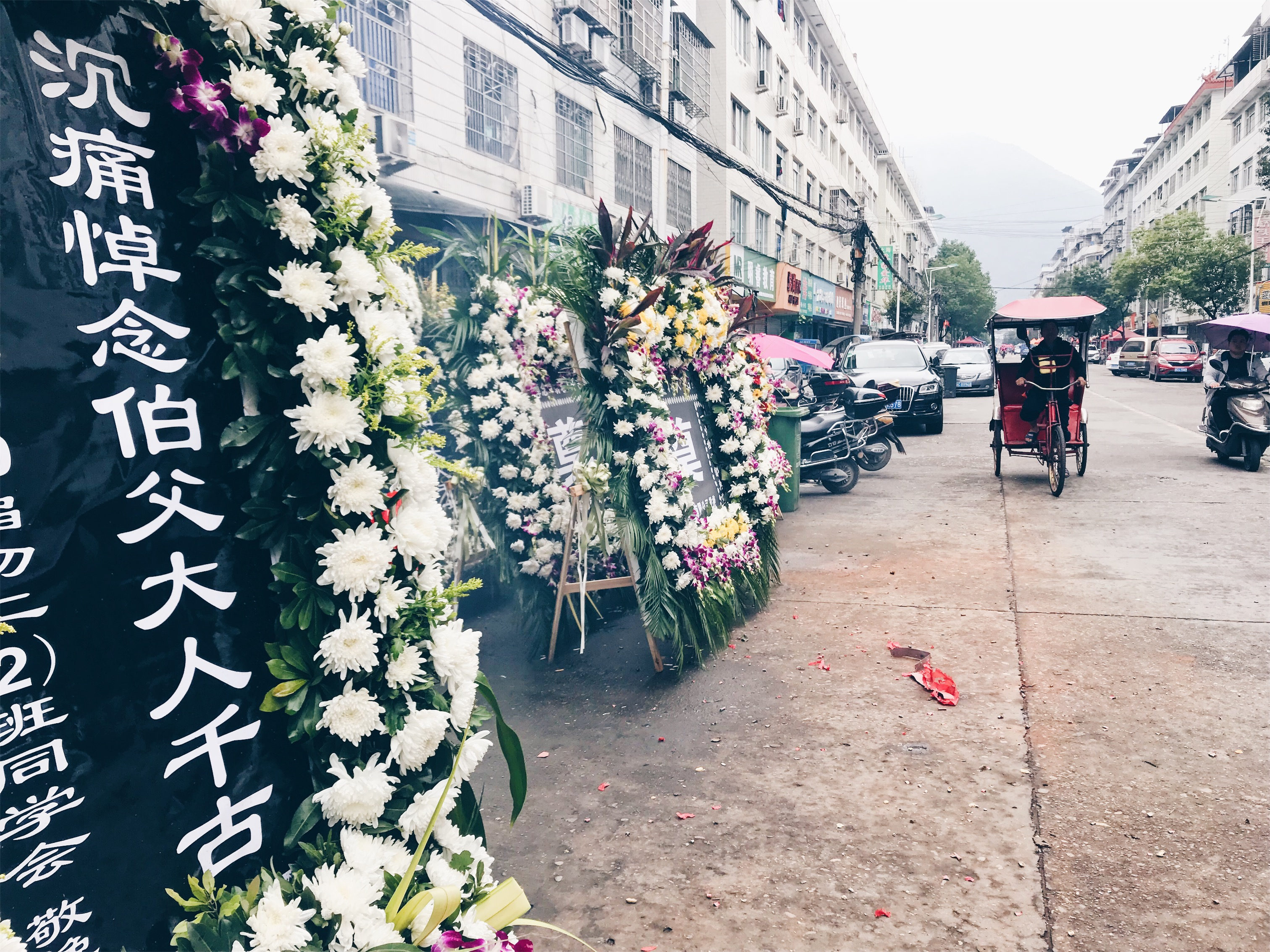 Chinese funeral - flower garlands as last tributes of respects from friends and family