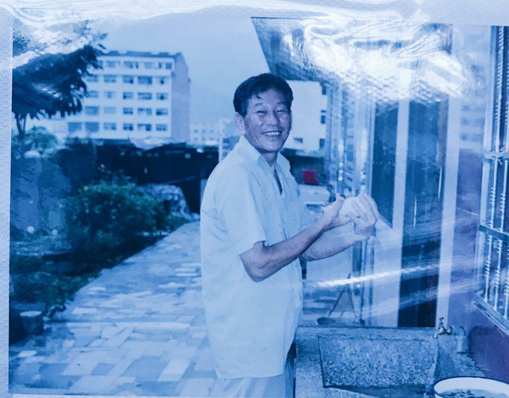 Grandfather Shan