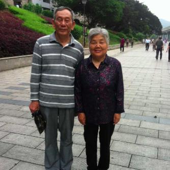 Grandfather and grandmother Shan